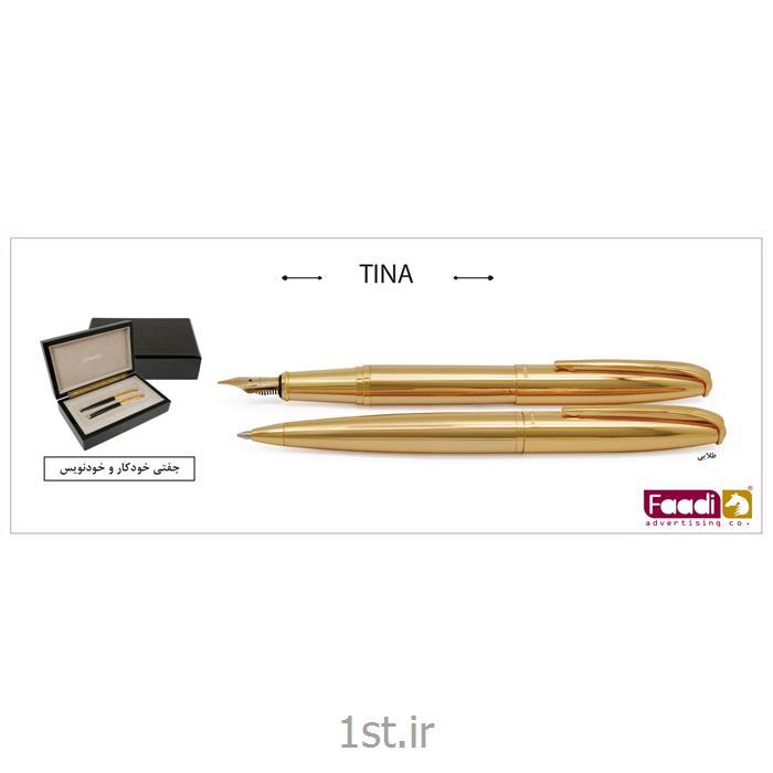 خودکار فلزی یوروپن تبلیغاتی کد tina