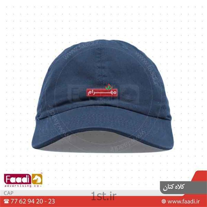 عکس سایرکلاه ها کلاه های کتان تبلیغاتی کد K
