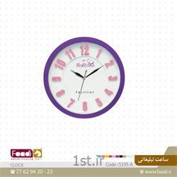 چاپ لوگو روی ساعت دیواری تبلیغاتی کد 011