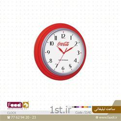 ساعت دیواری پلاستیکی تبلیغاتی کد 05
