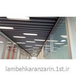 عکس پوشش سقفسقف کاذب فلزی لوور