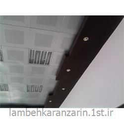 سقف کاذب فلزی تایل سازه پنهان