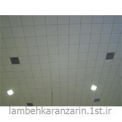 سقف کاذب تایل نمایان 30×30