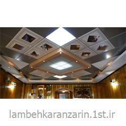 سقف کاذب فلزی تایل ترکیبی