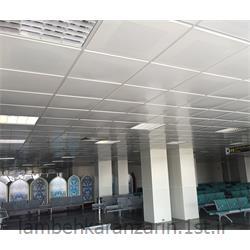 عکس اجزای سقف شبکه ایسقف کاذب فلزی تایل سازه نمایان