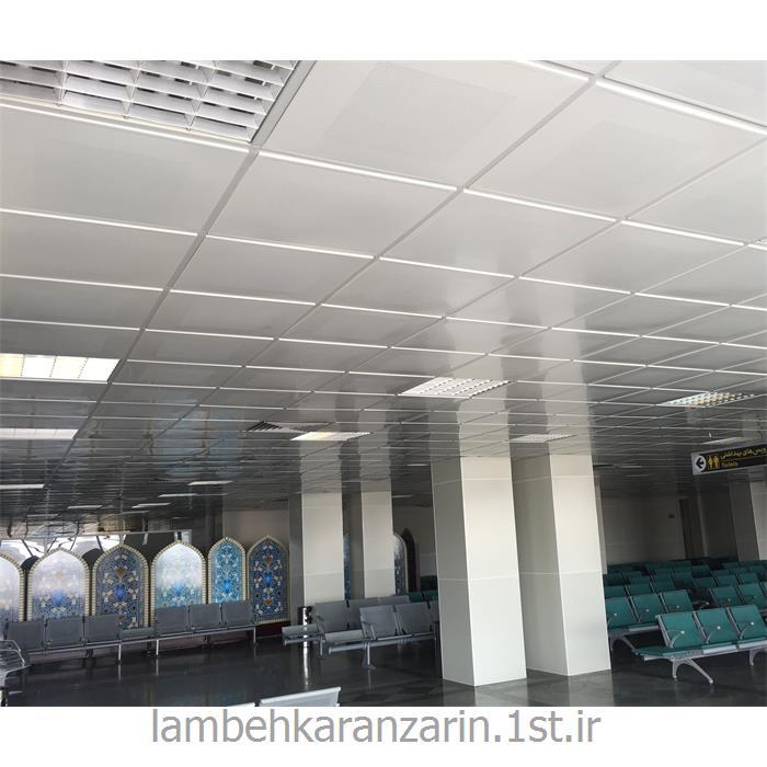 سقف کاذب فلزی تایل سازه نمایان