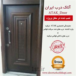 درب ضد سرقت کلاسیک کد 1022