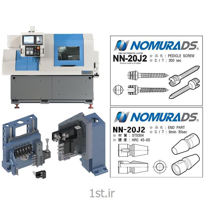 سری تراش CNC مدل NN-20J2