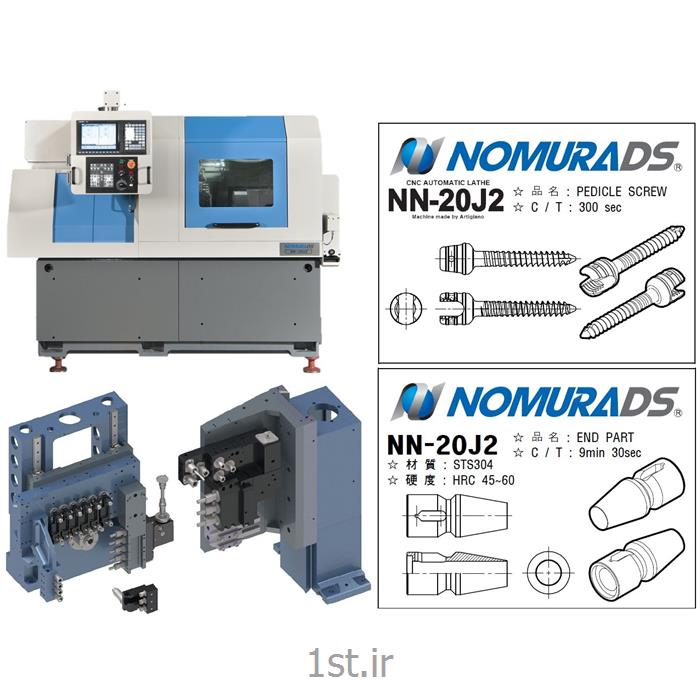 عکس دستگاه تراشسری تراش CNC مدل NN-20J2