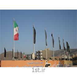 عکس سایر مبلمان فضای بازپایه پرچم لوله ای