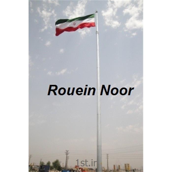 عکس سایر مبلمان فضای بازپایه پرچم