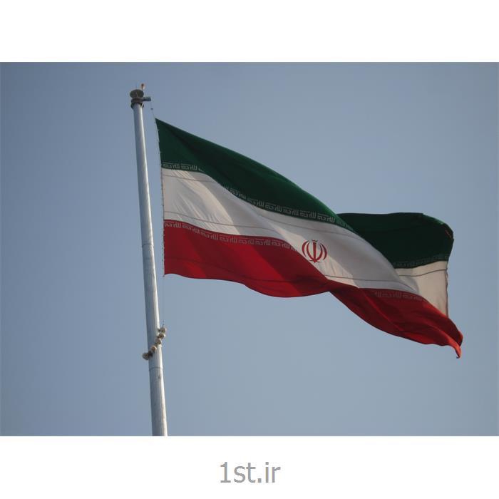 عکس سایر مبلمان فضای بازبرج پرچم مرتفع
