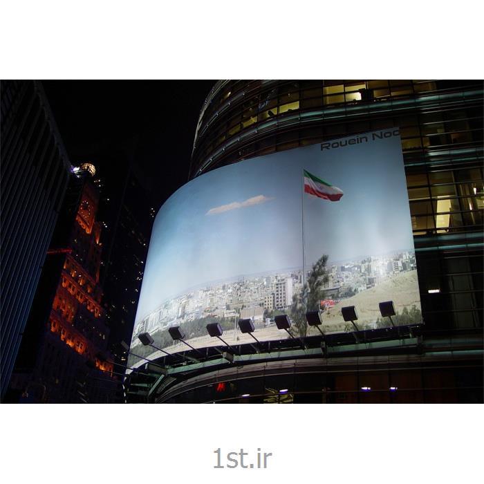 عکس سایر مبلمان فضای بازپایه پرچم چندوجهی گالوانیزه