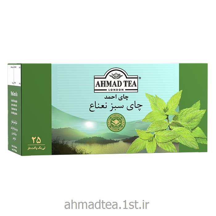چای سبز کیسه ای احمد با طعم نعناع