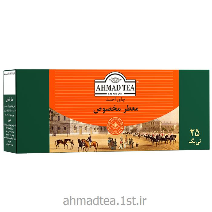 چای کیسه ای احمد مدل معطر مخصوص