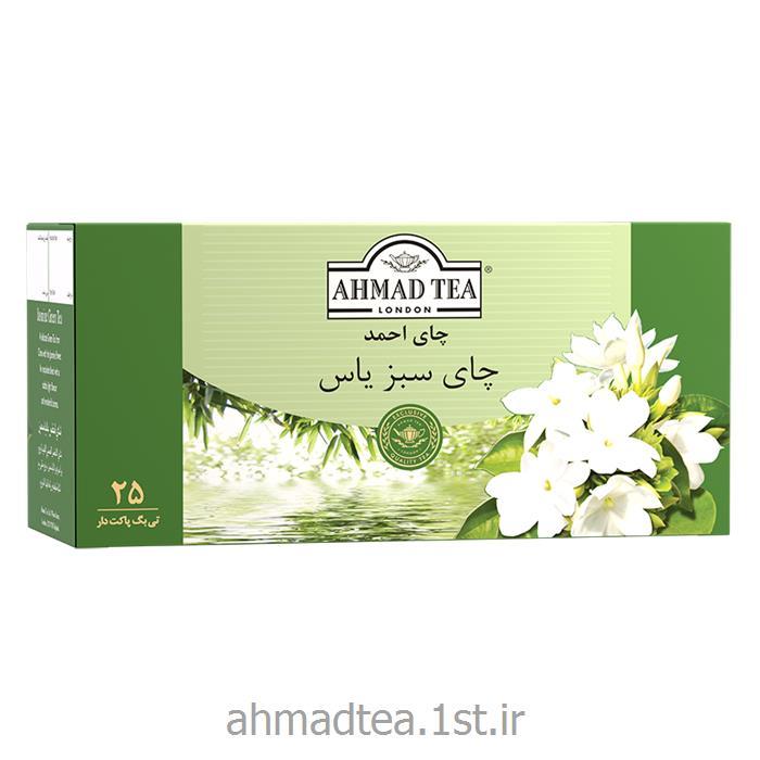 چای سبز کیسه ای احمد با طعم گل یاس