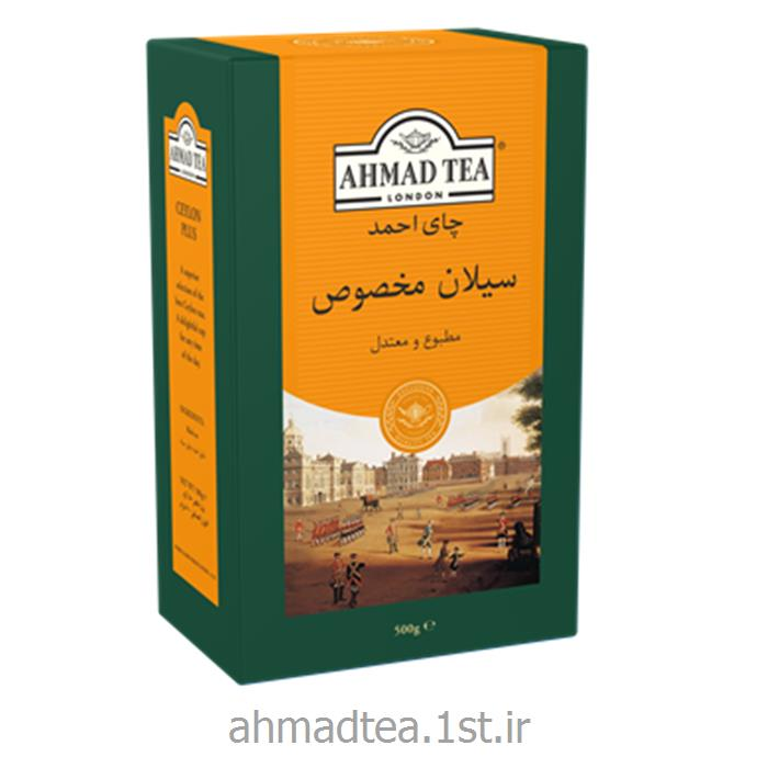 چای احمد سیلان مخصوص 500 گرمی