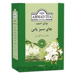 چای سبز احمد با عطر یاس