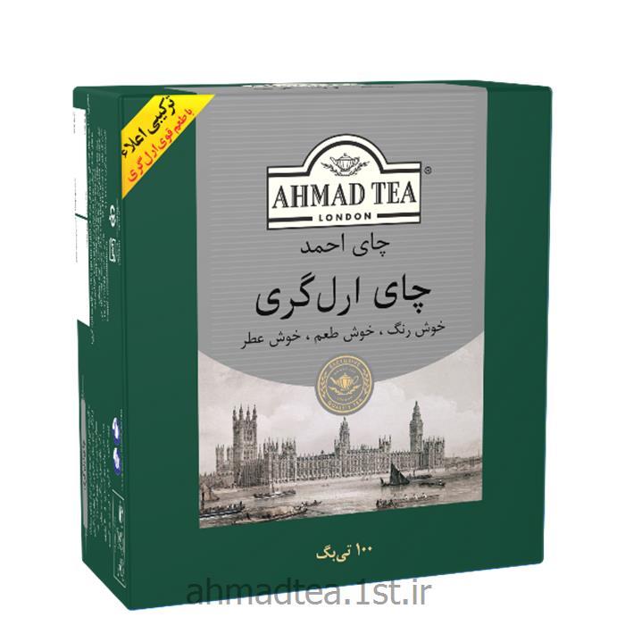 چای ارل گری احمد 500 گرمی