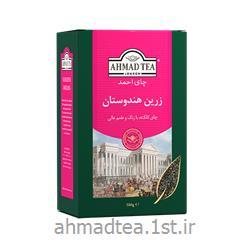 چای زرین هندوستان