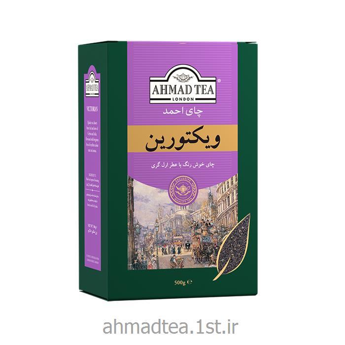 چای ویکتورین احمد 500 گرمی