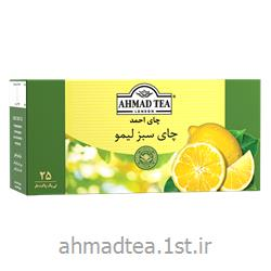 چای سبز کیسه ای احمد با طعم لیمو
