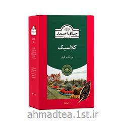 چای کلاسیک احمد 500 گرمی