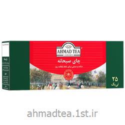 چای کیسه ای احمد مدل صبحانه