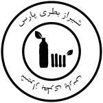 شیراز بطری پارس