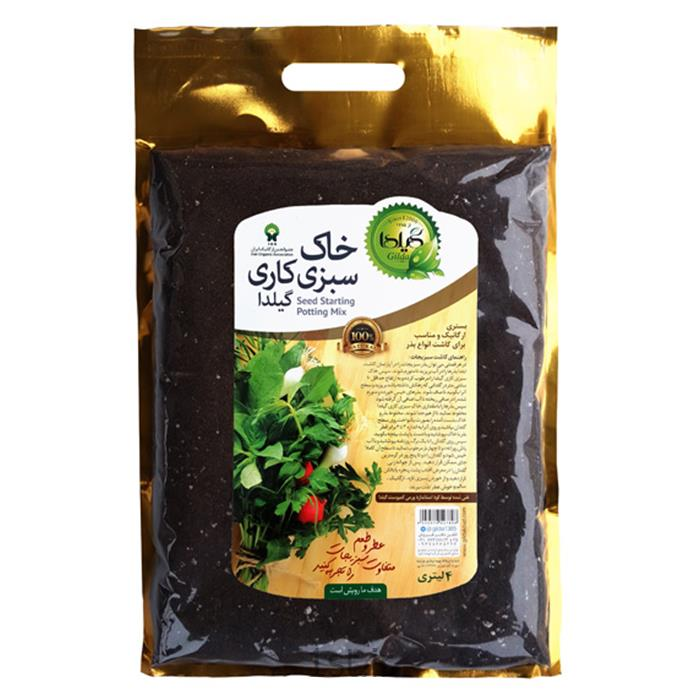 خاک سبزی کاری گیلدا بسته 4 لیتری