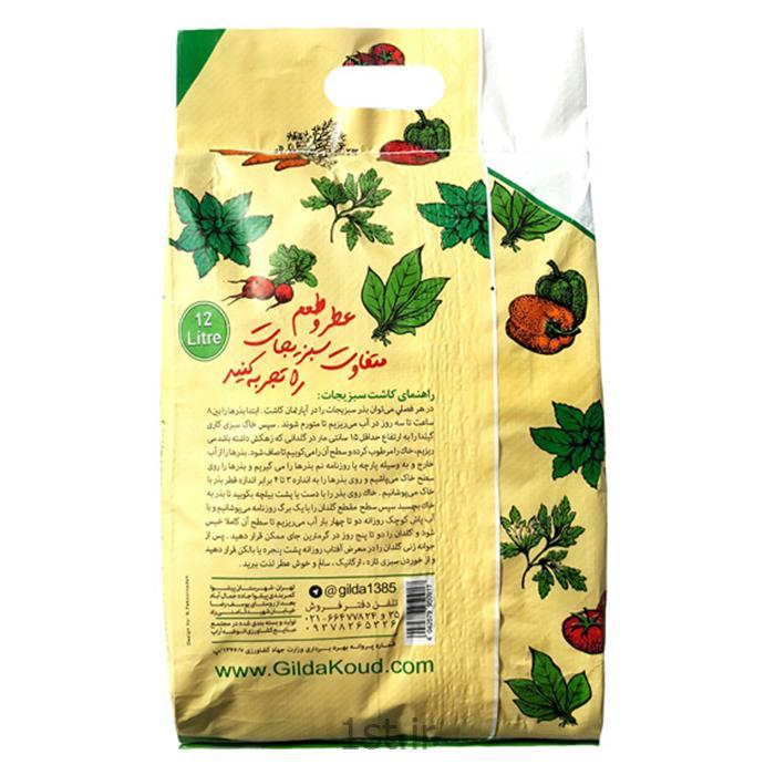 خاک سبزی کاری گیلدا بسته 12 لیتری