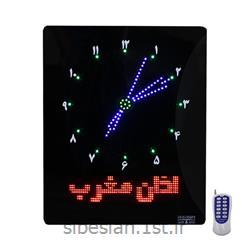 ساعت اذان گوی مسجد مدل SM1