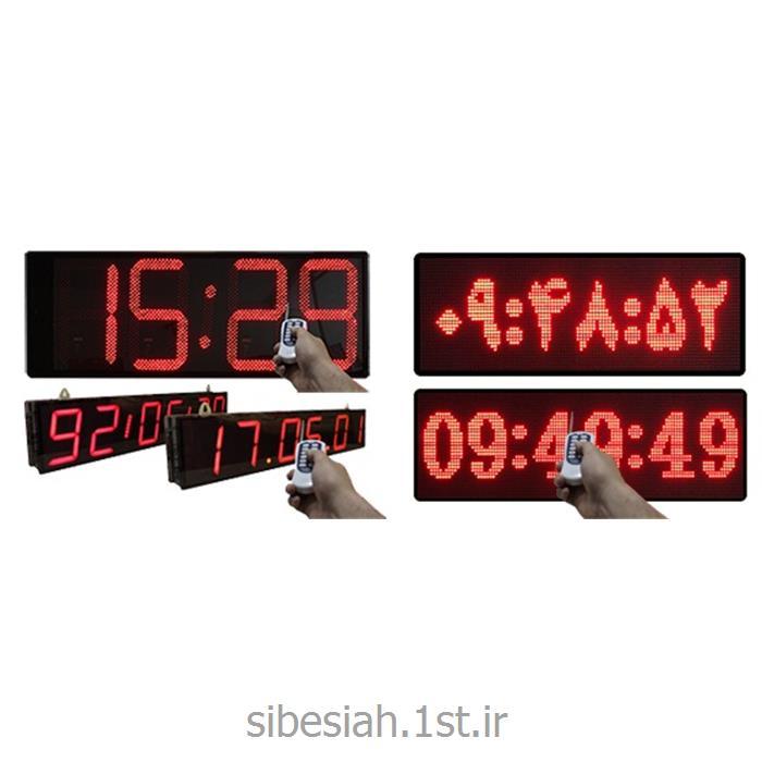 ساعت دیجیتال ال ای دی (led)