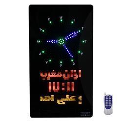 ساعت دیجیتال LED بانکی