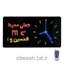 ساعت دیجیتال مساجد اذان گو مدل SM3 افقی