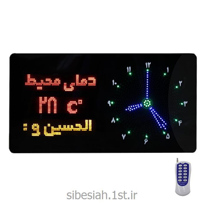 عکس ابزار اندازه گیری دما و حرارتساعت دیجیتال سالنی Digital clock hall