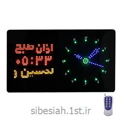 ساعت اذان گوی مساجد مدل SK3 افقی