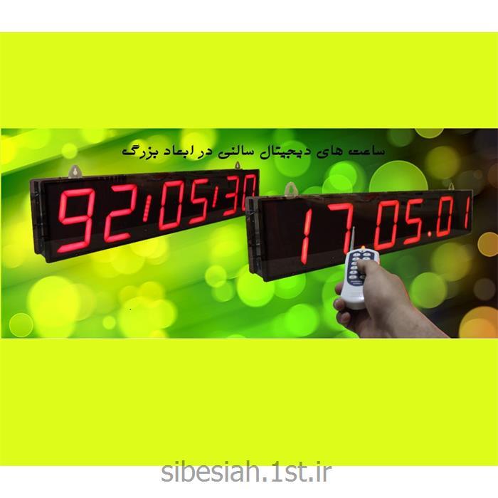 ساعت و دماسنج دیجیتال بیمارستانی