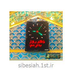 عکس سایر تجهیزات الکتریکیتابلو ساعت دیجیتال اذان گو مسجد مدل S202