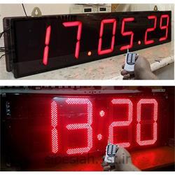 ساعت ال ای دی LED بزرگ