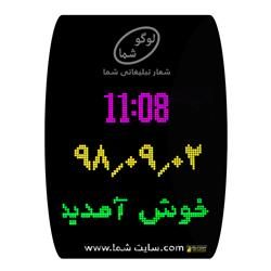 ساعت و تقویم دیواری دیجیتال بانکی مدل A