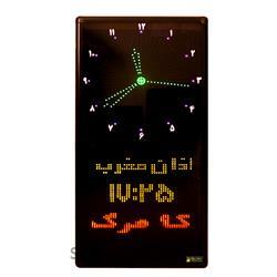 تابلو ساعت اذان گو دیجیتال حرم امام رضا