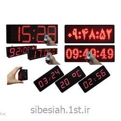 نمایشگر ساعت و تقویم دیجیتال بزرگ