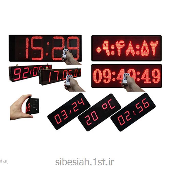 ساعت دیجیتال تحت شبکه (master clock)