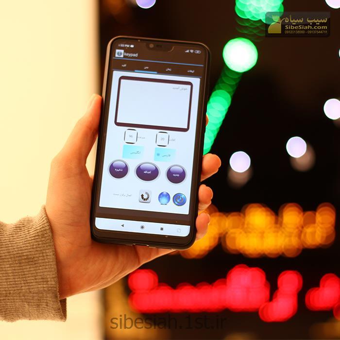 ساعت LED دیجیتالی مساجد