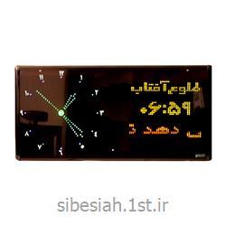 ساعت اذان گو برای مسجد مدل B3 افقی