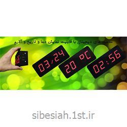 ساعت و دماسنج دیجیتال مخصوص اتاق سرور