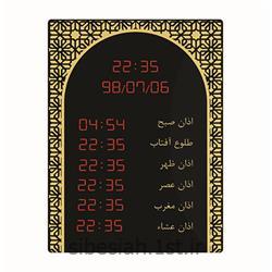 ساعت دیواری دیجیتال مسجد مدل محراب 2