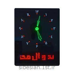 عکس سایر تجهیزات الکتریکیتابلو ساعت LED حرم امام رضا مدل S103