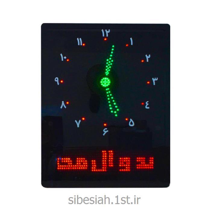 تابلو ساعت LED حرم امام رضا